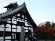 Asisbiz Cherry blossom season Tenryu sect Rinzai Zen Buddhist temple 2010 04
