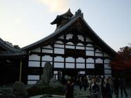 Asisbiz Cherry blossom season Tenryu sect Rinzai Zen Buddhist temple 2010 05