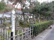 Asisbiz May Peace Prevail on Earth Garden Kyoto Japan Nov 2009 01