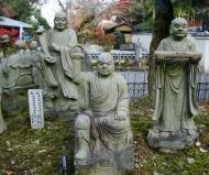 Asisbiz May Peace Prevail on Earth Garden Kyoto Japan Nov 2009 03