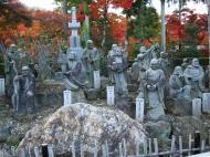 Asisbiz May Peace Prevail on Earth Garden Kyoto Japan Nov 2009 06