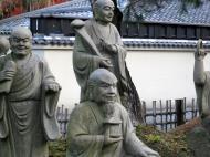 Asisbiz May Peace Prevail on Earth Garden Kyoto Japan Nov 2009 07