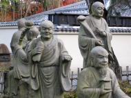 Asisbiz May Peace Prevail on Earth Garden Kyoto Japan Nov 2009 08