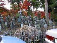 Asisbiz May Peace Prevail on Earth Garden Kyoto Japan Nov 2009 09