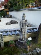 Asisbiz May Peace Prevail on Earth Garden Kyoto Japan Nov 2009 15