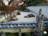 Asisbiz May Peace Prevail on Earth Garden Kyoto Japan Nov 2009 16