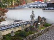 Asisbiz May Peace Prevail on Earth Garden Kyoto Japan Nov 2009 17