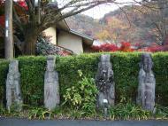Asisbiz May Peace Prevail on Earth Garden Kyoto Japan Nov 2009 18