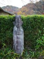 Asisbiz May Peace Prevail on Earth Garden Kyoto Japan Nov 2009 19