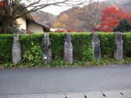 Asisbiz May Peace Prevail on Earth Garden Kyoto Japan Nov 2009 20