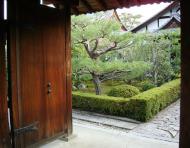 Asisbiz Tenryu ji Sogenchi Rinzai Zen garden Kyoto 2009 01
