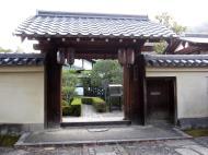 Asisbiz Tenryu ji Sogenchi Rinzai Zen garden Kyoto 2009 02