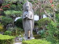 Asisbiz Tenryu ji Sogenchi Rinzai Zen garden Kyoto 2009 05