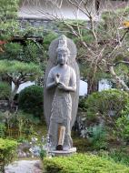 Asisbiz Tenryu ji Sogenchi Rinzai Zen garden Kyoto 2009 06