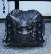 Asisbiz Tenryu ji Sogenchi Tenryu iron masks Kyoto 2009 01