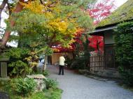 Asisbiz Tenryu ji Sogenchi area guest house Kyoto 2009 11