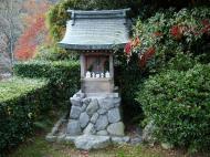 Asisbiz Tenryu ji Sogenchi area guest house Kyoto 2009 19