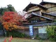 Asisbiz Tenryu ji Sogenchi area street scenes Kyoto 2009 06