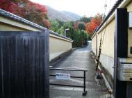 Asisbiz Tenryu ji Sogenchi area street scenes Kyoto 2009 07