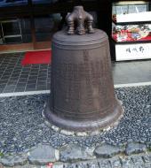 Asisbiz Tenryu ji Sogenchi area street scenes Kyoto 2009 09