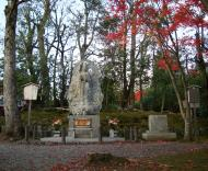 Asisbiz Tenryu ji Sogenchi garden area Kyoto 2009 02