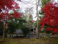 Asisbiz Tenryu ji Sogenchi garden area Kyoto 2009 06