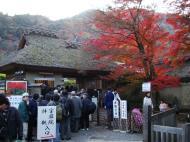 Asisbiz Tenryu ji Sogenchi que Rinzai Zen Buddhism Kyoto 2009 001