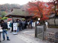 Asisbiz Tenryu ji Sogenchi que Rinzai Zen Buddhism Kyoto 2009 002