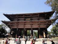 Asisbiz 1 Great Southern Gate Nandaimon a National Treasure 13th century 02