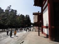 Asisbiz 1 Todai ji Buddhist temple complex middle gate viewed from outside daibutsuden 01