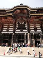 Asisbiz 1 Todai ji Daibutsuden awe inspiring Architecture Nara Japan 01