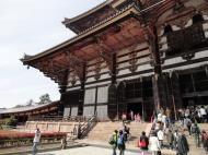 Asisbiz 1 Todai ji Daibutsuden entrance magnificent huge pine doors Nara Japan 01