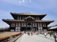 Asisbiz 1 Todai ji main walkway leading to grandiose Daibutsuden Nara Japan 06