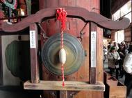 Asisbiz 3 Todai ji Daibutsu Great Buddha hall architecture bronze gong Nara Japan 01