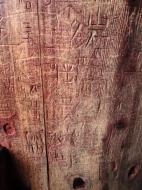 Asisbiz 4 Daibutsuden healing pillar graffiti pass through it will be blessed with enlightenment 01