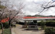 Byodoin temple to Ujigami shrine Island bridge crossing the Seta river Kyoto Mar 2010 01