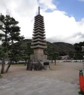 Islands center attraction is this stupa Uji Kyoto Japan 01
