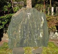 Asisbiz Ujigami shrine area Japanese writing engraved on stone Mar 2010 01