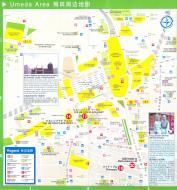 Asisbiz 0 Map Umeda Area