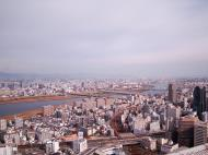 Asisbiz Lumi Sky Walk Aerial Gardens Observatory Osaka Japan Nov 2009 015
