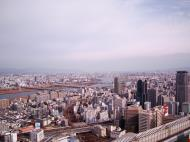 Asisbiz Lumi Sky Walk Aerial Gardens Observatory Osaka Japan Nov 2009 026