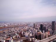 Asisbiz Lumi Sky Walk Aerial Gardens Observatory Osaka Japan Nov 2009 028