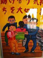 Asisbiz Umeda Sky Bldg Kids Art Expo Osaka Japan Nov 2009 02