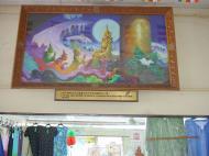 Asisbiz Dhammikarama Burmese Temple Paintings Mar 2001 02