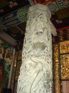 Asisbiz Penang Ke Lok Tempel dragons Mar 2001 03