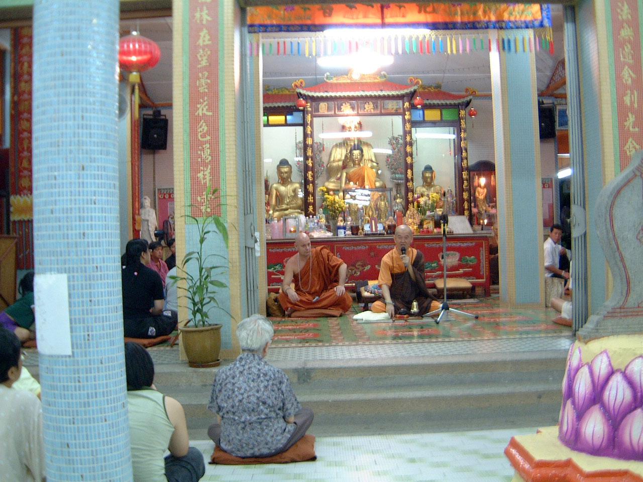 Penang Chinese Monastery Head Monk dharma talk 2001 01