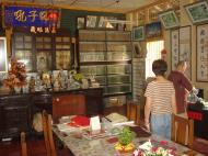 Asisbiz Penang Chinese Monastery Head Monk 2001 03