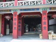 Asisbiz Ipoh San Bao Dong cave Buddhist temple Enterance Jul 2000 01