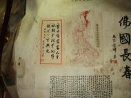Asisbiz Ipoh San Bao Dong cave Buddhist temple paintings Jul 2000 25