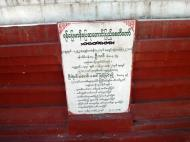 Asisbiz Hlwaga Lake Pagoda donation tablet Mingaladon Yangon Myanmar 2010 01